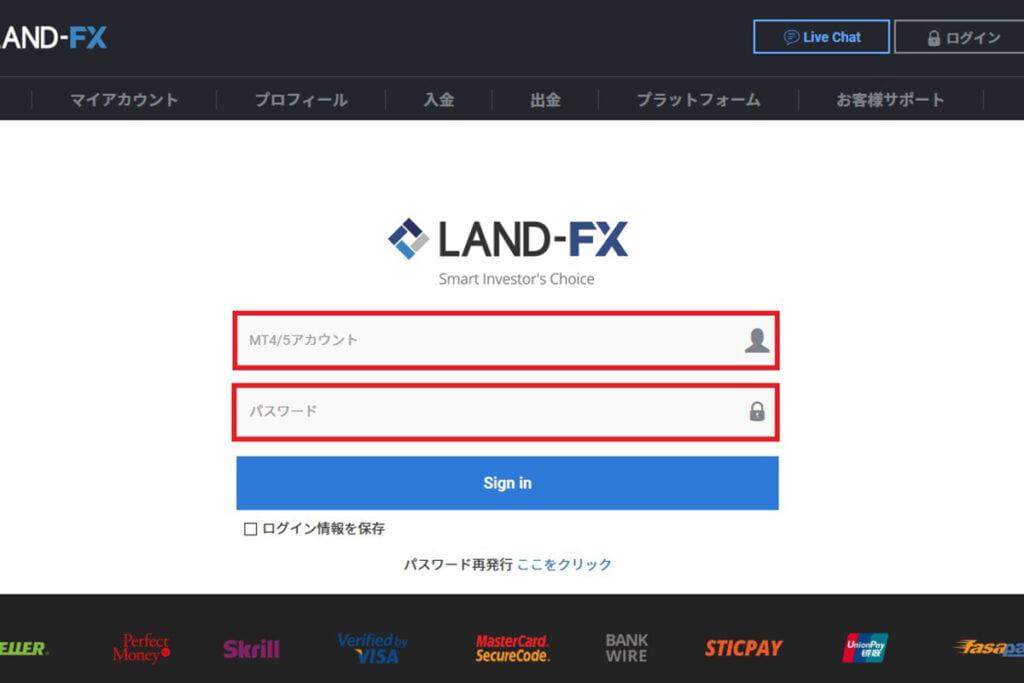 LANDFX-login